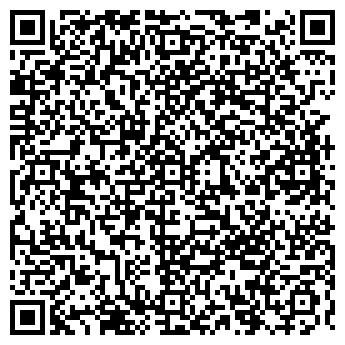 QR-код с контактной информацией организации СТАНЕМ ДРУЗЬЯМИ