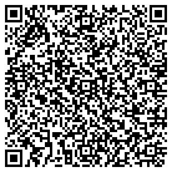 QR-код с контактной информацией организации ТРИ ВЕКА, ООО