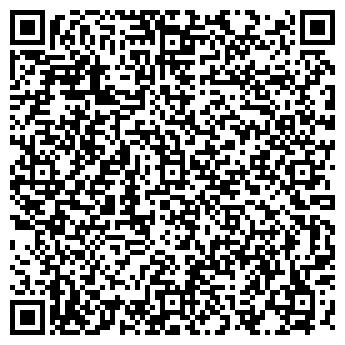 QR-код с контактной информацией организации МАРТЭН-АВТО