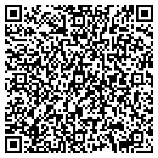 QR-код с контактной информацией организации АВТОТРЭК