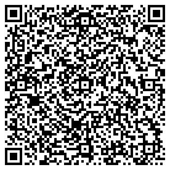 QR-код с контактной информацией организации АЗС-СЕРВИС