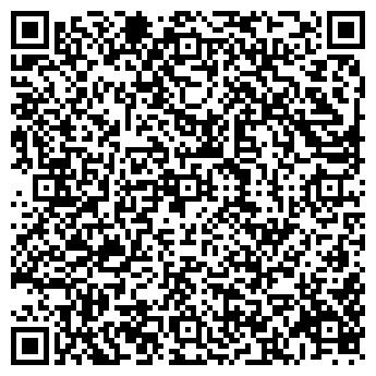 QR-код с контактной информацией организации БЕРИН, ООО
