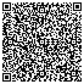 QR-код с контактной информацией организации ХОФФМАН СЕРВИС