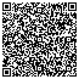 QR-код с контактной информацией организации GILIO