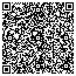 QR-код с контактной информацией организации ВАРАВИНО