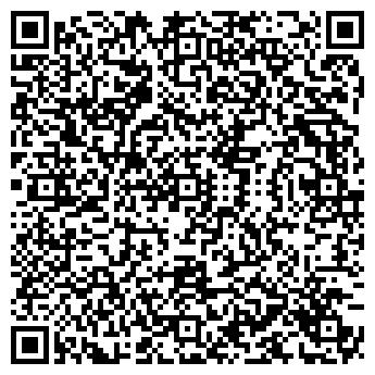 QR-код с контактной информацией организации СЕВЕРНАЯ ДВИНА