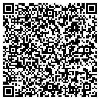 QR-код с контактной информацией организации АРХНЕФТЬСНАБ