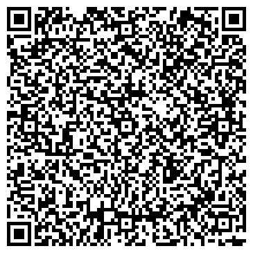 QR-код с контактной информацией организации ПОМОРСКАЯ КОЛЛЕГИЯ АДВОКАТОВ