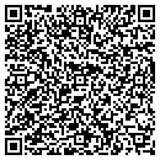 QR-код с контактной информацией организации АГАМАЛИЕВ