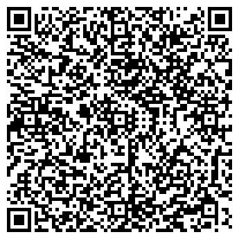 QR-код с контактной информацией организации БИЗНЕС ТАЙМ