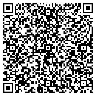 QR-код с контактной информацией организации ВИМАС
