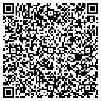 QR-код с контактной информацией организации ВИНДЕКС