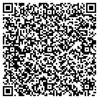 QR-код с контактной информацией организации ДЕКСТЕР