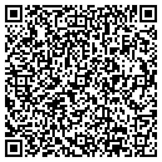 QR-код с контактной информацией организации ДОСПЕХИ