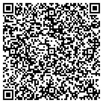 QR-код с контактной информацией организации КОМПАНИЯ НИКЕ