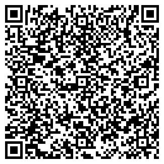 QR-код с контактной информацией организации КОНСУЛЬТАНТ