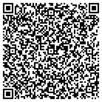 QR-код с контактной информацией организации КРЕДИТНЫЙ ПАРТНЕР