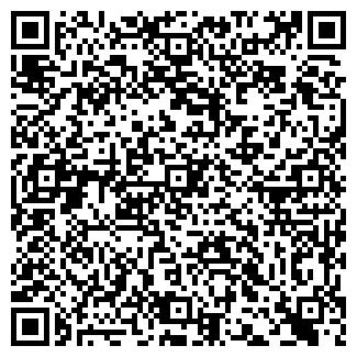 QR-код с контактной информацией организации КРИПТЕКС
