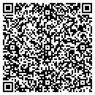QR-код с контактной информацией организации НЕРЕЙ