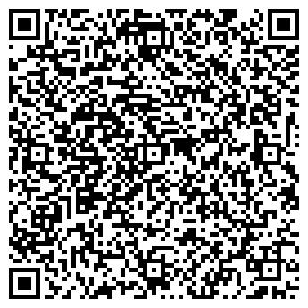 QR-код с контактной информацией организации НОРД-ВЕСТ