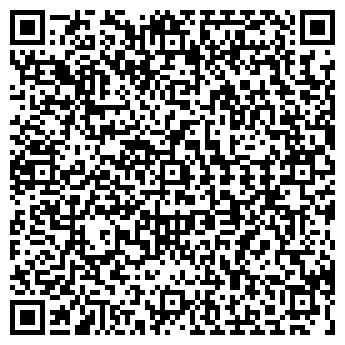 QR-код с контактной информацией организации ПОДДЕРЖКА