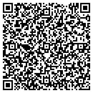 QR-код с контактной информацией организации ПРАВИС