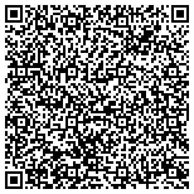 QR-код с контактной информацией организации СЕВЕРО - ЗАПАДНАЯ ПОСРЕДНИЧЕСКАЯ КОМПАНИЯ