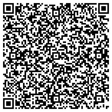 QR-код с контактной информацией организации СЕВЕРО-ЗАПАДНОЕ ЮРИДИЧЕСКОЕ АГЕНТСТВО