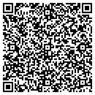 QR-код с контактной информацией организации ЭДИКТ