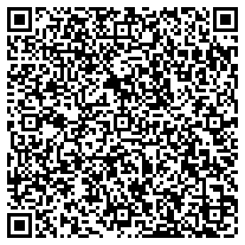 QR-код с контактной информацией организации ЮРИДИЧЕСКИЕ УСЛУГИ