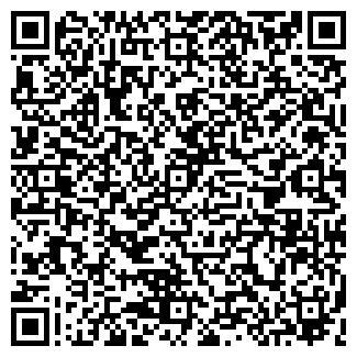 QR-код с контактной информацией организации ЮРИСТ-ИНФО
