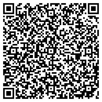QR-код с контактной информацией организации ВИМАС, ООО