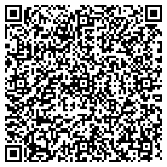 QR-код с контактной информацией организации КЭННЕР, ООО