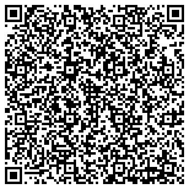 QR-код с контактной информацией организации СЕВЕРО-ЗАПАДНОЕ ЮРИДИЧЕСКОЕ АГЕНТСТВО, ООО