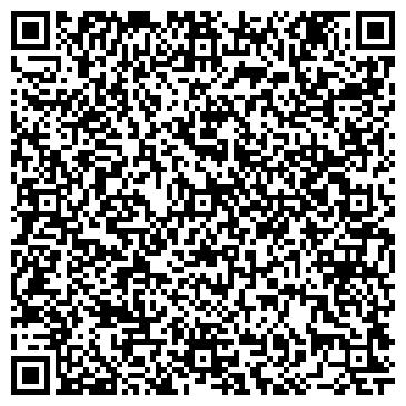QR-код с контактной информацией организации ДУБОВСКАЯ Г. В. НОТАРИУС