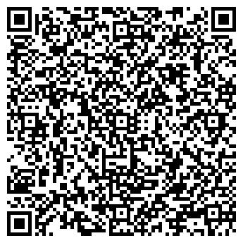 QR-код с контактной информацией организации НОТАРИАЛЬНЫЕ УСЛУГИ: