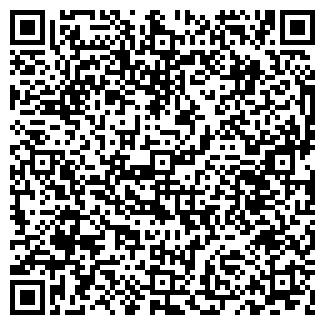 QR-код с контактной информацией организации АРЭК