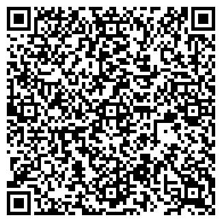 QR-код с контактной информацией организации ГУДВИЛЛ