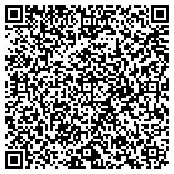 QR-код с контактной информацией организации ЛОГИКА-СЕРВИС