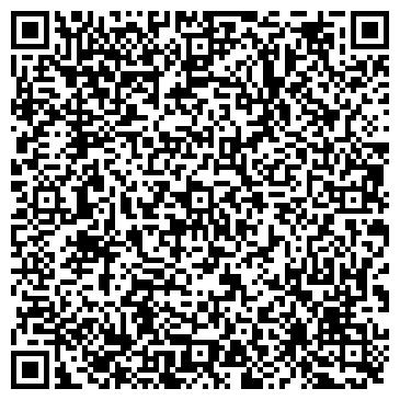 """QR-код с контактной информацией организации ООО Аудиторская компания """"Орион"""""""