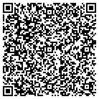 QR-код с контактной информацией организации КУРАТОР