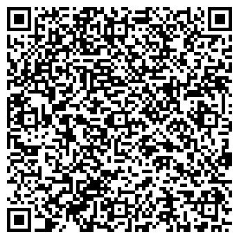QR-код с контактной информацией организации АРЭК, ООО