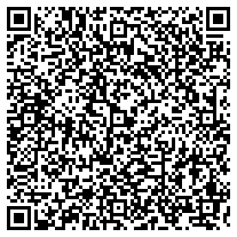 QR-код с контактной информацией организации ВК КОНСАЛТИНГ, ООО