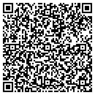 QR-код с контактной информацией организации БИНАР