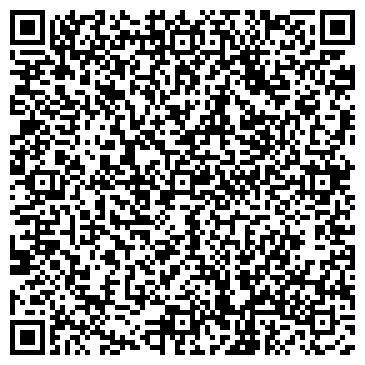 QR-код с контактной информацией организации ООО СТРАТЕГ
