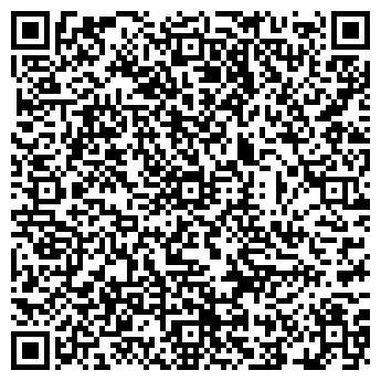 QR-код с контактной информацией организации ТРАСТКОМ