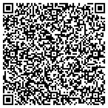QR-код с контактной информацией организации ДЕРБИН И ПАРНЕРЫ ЮРИДИЧЕСКОЕ БЮРО