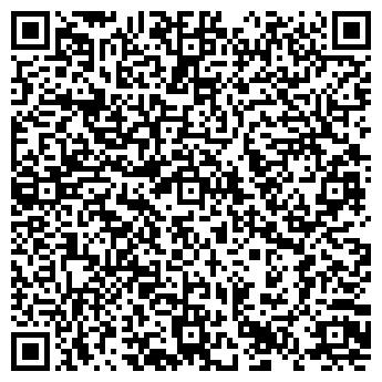QR-код с контактной информацией организации РЭД СТАР КОНСАЛТИНГ