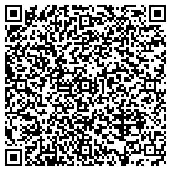 QR-код с контактной информацией организации СТАНДАРТ КОНСАЛТИНГ