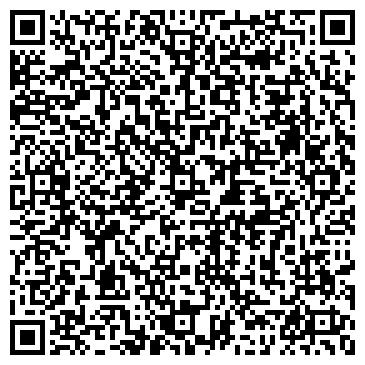 QR-код с контактной информацией организации АРБИТРАЖНЫЙ УПРАВЛЯЮЩИЙ